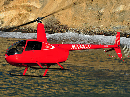 Utility/Training/Personal R44 helicopter